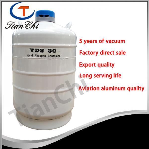Quality 30L Cryogenic storage tank Factory direct sale 50 mm caliber cryogenic storage tank for sale