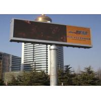 China High Definition Waterproof LED Billboards Outdoor / P6 P8 Large LED Display Board on sale