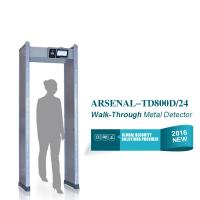 China LCD Touch Screen Arch Metal Detector Door Frame 12 Watt IP55 For Security Check on sale