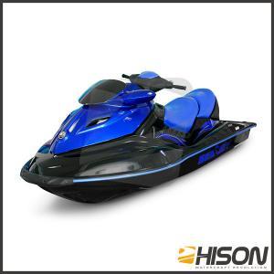 China China Hison Jet ski for sale on sale