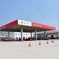Gas Station, Can be Used to Refill the CNG to Automobiles Manufactures