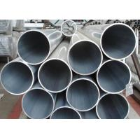 Bright Surface Alloy Steel Pipe X80 X65 X70 X100 Grade Custom Width Manufactures