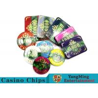 Beautiful Pattern Luxury Casino Poker Chip Set With Embedded Iron Plates Manufactures