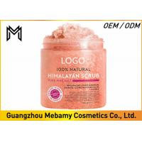 Himalayan Salt Skin Care Body Scrub , Deep Cleansing Full Body Exfoliating Scrub Manufactures