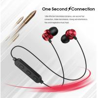 China 4.2 version quick connection metal bluetooth wireless binaural headset stereo subwoofer bluetooth headset metal magnetic on sale