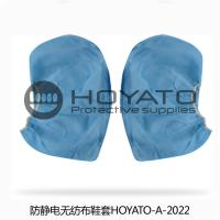China Anti Static Clean Room Garments Wear Resistant No Dust Cloth ESD Shoe Covers on sale