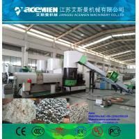 EPS recycling machines extruder/ double-stage pelletizing line extruded polyethylene eps Manufactures