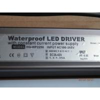 50 W IP68 Waterproof Constant Current LED Driver For LED Street Light Manufactures