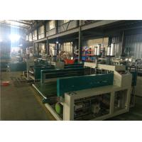 China Hand Plastic Bag Making Machine / Plastic Bag Manufacturing Equipment Heating Sealing on sale