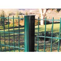 Buy cheap China supplier ISO9001 868 Wire Fence, 656 Wire Fence, Double Wire Fence from wholesalers