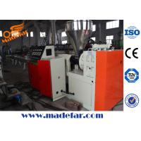 China PE Wax Extrusion Line on sale