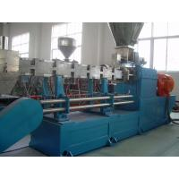 Plastic Scraps Recycling and Granulator Machine For Plastic Pellet Extruder Manufactures