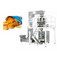 Stainless Steel Frame Pastry Packaging Machine / Small Potato Chips Packing Machine Manufactures