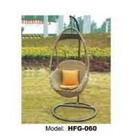 China single seat swing chair outdoor canopy swing bed on sale