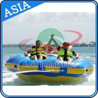 Sealed Towable 4 Person Inflatable Boats Yellow / Blue Rolling Donut Boat Manufactures
