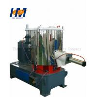 Fast Cooling Plastic High Speed Mixer , PVC Plastic Raw Material Mixer Manufactures
