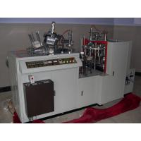 PE Disposable Paper Cup Making Machine Ultrasonic System One Two Side 40-50pcs/m Manufactures
