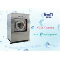 Commercial Laundry Equipment With Full Automatic Washing Machine 15kg - 50kg Manufactures