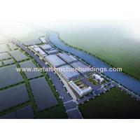 Heavy Metal Welding Prefabricated Steel Structures High Strength Plate Manufactures