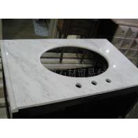 Carrara White Bathroom Vanity Top (Lianyu-175) Manufactures