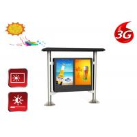 Waterproof Digital Signage Display Monitors LCD Screen For Outdoor Advertising Manufactures