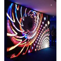 Buy cheap P6 Outdoor Video Wall LED Screen HIGH Weather Resistance IP68 from wholesalers