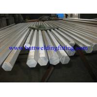 China Super Incoloy 825 Nickel Steel Rebars SGS / BV / ABS / LR / TUV / DNV / BIS / API / PED on sale