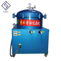 High Pressure Cooking Sesame Oil Filter Equipment Customization For Oil Plant Manufactures
