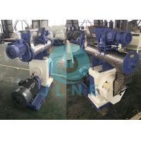 Quality Animal Feed Processing Machine / Poultry Feed Pellet Making Machine 18.5kw for sale
