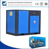 XG-S Rotary Screw Air Compressor Electric Stationary 150kw/200hp From Allepack Manufactures