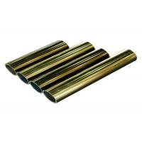Polishing Golden Aluminium Profile , 6063-T6 Aluminum Door Profile Manufactures