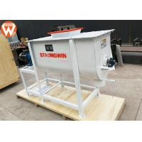 Quality U Type Horizontal Poultry Feed Mixer Grinder 500Kg/P Capacity 33r/Min Rotation Speed for sale