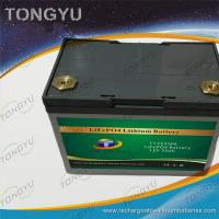 Robot Power Supply LiFePO4 12V 35Ah Battery With ABS SLA Case Manufactures