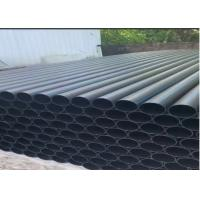 90MM X 4.5MM 1.6 Black Plastic Water Pipe / Agriculture Flexible Irrigation Pipe Manufactures