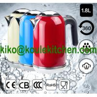 China Electric pot, Electric kettle on sale