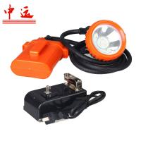 high quality KJ3.5LM High Power LED Mining Safety Cap Lamp Manufactures