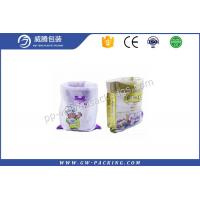 7e357840ac China White Laminated PP Woven Rice Bag 30kg Load High Tensile Strength  Dust Proof on sale .