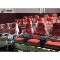 Quality Medium Interactive 9D Cinema System Electric 9D Simulator With 30 Motion 9D for sale