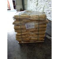 Buy cheap TCURE-740M Trimethylene Bis 4 aminobenzoate CAS 57609-64-0 Polacure 740M from wholesalers