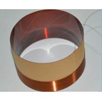 custom bobbin coil bass speaker voice coil audio coil  for home theatre system audio and compression driver Manufactures