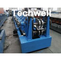 Quick Interchangeable CZ Purlin Cold Roll Forming Machine for 1.0 - 3.0 mm Thickness Steel Coil Manufactures