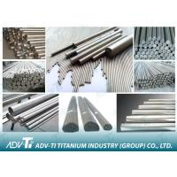Hot Rolled Heat Exchange Titanium Alloy Bar With Good Mechanical Properties Manufactures