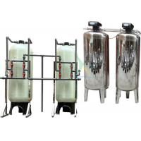 RO Drinking Water Treatment System 2000LPH Reverse Osmosis Water Purification Unit Manufactures