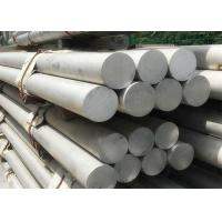 Aircraft Grade Copper And Aluminum Rod Round 6063 60616061 T6 Polished Surface Manufactures