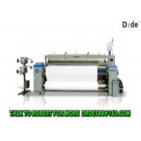 Cam Motion Shedding Air Jet Weaving Loom Machine 190cm Width High Performance Manufactures