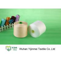 Paper Or Plastic Core Bright Polyester Spun Yarn For Sewing / High Strength Manufactures