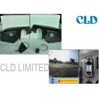 HD Camera 720P 360 Degree Ip67 Car Parking Cameras System four- Channel DVR For Honda CRV Manufactures