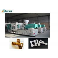 Dog Chewing Bone Pet Injection Molding Machine , Food Processing Machinery Manufactures
