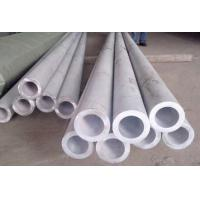 ERW 316L Stainless Steel Welded Pipe 2B NO.1 Polished Stainless Steel Welded Tubes Manufactures