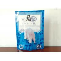 Seafood Commercial Food Storage Bags , Plastic Frozen Food Packaging Bag Manufactures